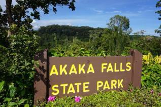 Akaka Falls Sign