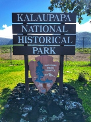 Kalaupapa - Park Sign