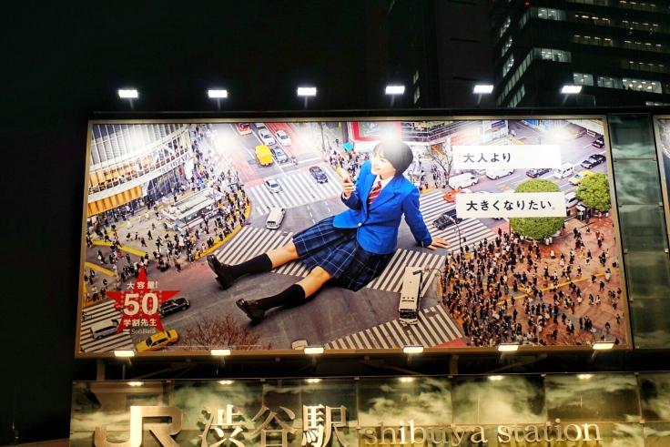 Shibuya 10