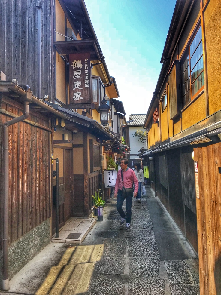 Streets of Kyoto 2